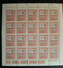 1978-1979  ITALIA  ALTI VALORI 1500 lire MINIFOGLIO  intero MNH**
