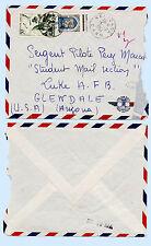Algeria 1954 Airmail Cover to USA #221 C8 Relizane/Oran Postmark