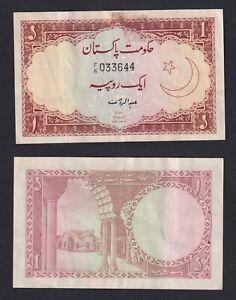 Pakistan 1 rupee 1973  BB/VF  B-09