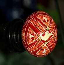 """2"""" tall Vintage Wooden Signed Decorated Easter Egg 1976 dove weighted Pysanky"""