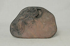Chinese  Brown  Ink  Stone    M3628