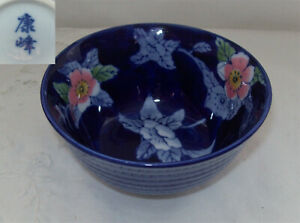 Blue Bowl with Hand Painted Flower Interior H5cm -W10cm Pristine Base Signed