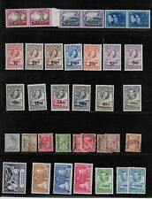Bechuanaland 1961 new currency overprints mint set, plus others
