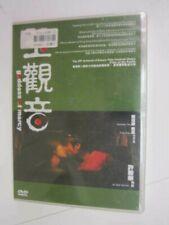 "Nicholas Tse ""Goddess of Mercy"" Vicki Zhao Wei (DVD)  BRAND NEW   SEALED"