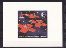 BLOC  CNEP   NUM :25   CROIX ROUGE 1997 épreuve de luxe