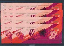 [G372582] Albania 1989 10x good sheet very fine Mnh