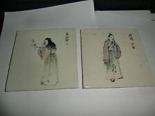 Due Giapponese del XIX secolo PORCELLANA DIPINTO A MANO Piastrelle 12,5 cm ²