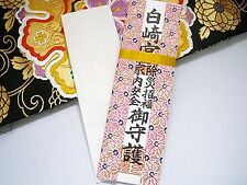 JAPANESE OMAMORI OFUDA Charm Good luck For Family Safety from Japan Shrine