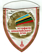USSR Soviet Russian Moscow Olympic Games 1980 Pennant RARE Type