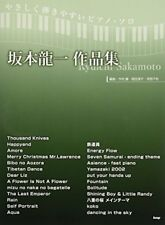 NEW Ryuichi Sakamoto Sogs Collection Easy Piano Solo Sheet Music Free Shipping