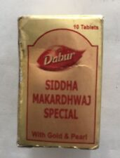 SIDDHA MAKARDHWAJ SPECIAL WITH GOLD AND PEARL 10 TABLETS DABUR