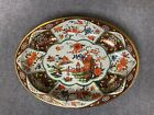 Vintage DAHER DECORATED WARE 11101 England Tin Serving House Bridge Flowers Tray