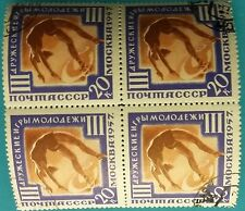 Russia (Soviet Union)USSR -1957MNH block of 4 st III frendly games Moscow CTO 1