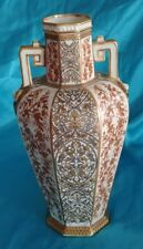 Early Royal Crown Derby 1870's English Bone China Vase RARE Antique