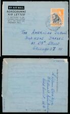 GOLD COAST QE2 AEROGRAMME 6d AGONA DUAKWA to CHICAGO USA 1954