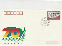 china 1989 stamps cover ref 19024
