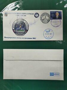 "Postal envelope crew Soyuz MS-19 Expedition 66 ISS autographs ""Challenge"" RARE"