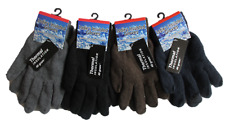40 GRAM LADIES THERMAL GLOVES-INSULATED GLOVES- THERMAL LINED HEAVY KNIT GLOVE