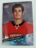 2020-21 UD Series 2 Base Young Guns #457 Mason Marchment RC - Florida Panthers
