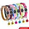 6pcs/lot Safety Breakaway Cat Collars with Bell Quick Release Buckle Wholesale