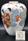 Antique Japanese Porcelain Imari Vase Large Circa 1870 /b
