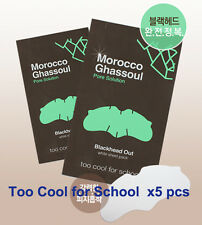 [TOO COOL FOR SCHOOL] Morocco Ghassoul Pore Solution Blackhead Out Nose Pack 5pc