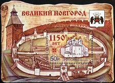 Russia rusia 2009 bloque 126 1150 años Novgorod sophienkathedrale mnh