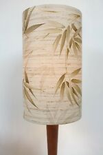 Original 70s Paper Lampshade, Retro, 20cm Drum, Geometric Bamboo Brown Vintage