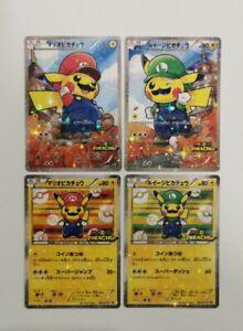 Carte Pokémon Pikachu Mario & Luigi Star Holo Ultra rare proxy promo 4 Cartes