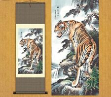 Chinese Silk Scroll Painting Tiger Horse  Butterfly  Home Decoration Various