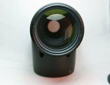 Tokina AT-X 50-135mm f2.8 Canon EF