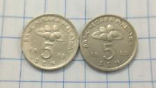 (JC) 2 pcs 5 sen 1989 Malaysia 2nd Series Bunga Raya Coin - GVF/EF