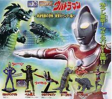 Bandai Ultraman Monsters Fear HG Part 39 figure Gashapon Set of 7