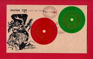 BHUTAN 152 - 152A records FDC, SCARCE, stamp Catalog Value $35.00