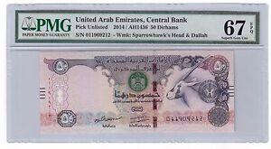 United Arab Emirates 50 Dirhams 2014 PMG Superb GEM UNC 67 EPQ