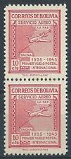 Bolivia 1945 Sc# C100 Airmail Map of Natl Plane vert pair MNH