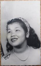 Chinese Woman in Cuba 1947 Realphoto Postcard, Close-Up