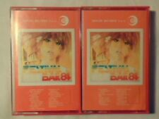 2MC Festivalbar 84 cassette k7 GIUNI RUSSO AMANDA LEAR RAF COME NUOVE LIKE NEW