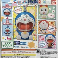 (Capsule toy) Doraemon Capchara Doraemon 2 [all 4 sets (Full comp)]
