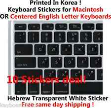 Hebrew White Transparent Stickers For Mac / Windows Centered letters 10 packs