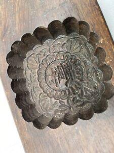 Vintage Wooden Hand Carved Oriental Biscuit Moon Cake  Mould Baking