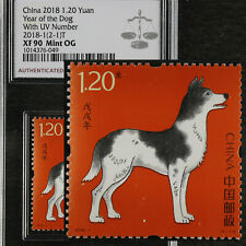 China 2018 1.2 Yuan Year of the Dog With UV Number 2018-1(2-1)T ASG XF 90