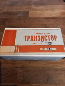 1T308V / 1T308B lot of 50pcs Russian Military Germanium PNP Transistors new