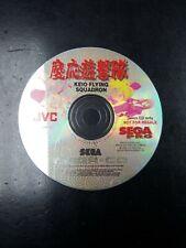 KEIO FLYING SQUADRON SEGA MEGA CD DEMO DISC
