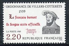 TIMBRE FRANCE NEUF** N° 2609 ARCHIVES VILLERS COTTERETS