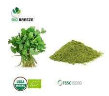 Centella Powder / Gotukola Organic Forest Gardens Sri Lanka- Bio Breeze