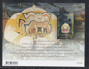 Thailand 2015 MNH SS Thai Heritage conservation Day