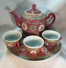Vintage Chinese Porcelain Famille Rose Red Pink Set Teapot Tray & Three Cups