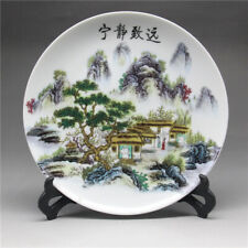 8�Chinese Famille Rose Porcelain Painted Landscape Plate W Qianlong Mark