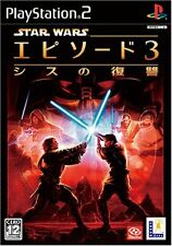 Used PS2 Revenge of the Star Wars: Episode III-cis Import Japan